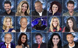 My newest obsession, Celebrity Big Brother.